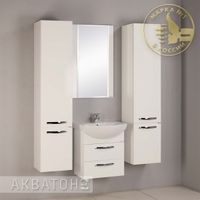 Комплект мебели для ванной комнаты Акватон Ария 50 М Белый