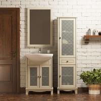 Комплект мебели для ванной комнаты OPADIRIS ОМЕГА 55 СЛОНОВАЯ КОСТЬ