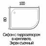 Душевая кабина асимметричная RIVER Desna 100/80/26 МТ (левая/правая)