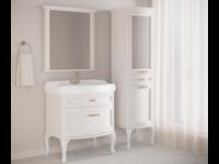Комплект мебели DiHome Kolenzo Retro 80 white
