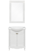 Комплект мебели для ванной комнаты DiHome Сильвия 65 белая из массива ясеня без светильников