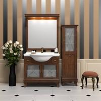 Комплект мебели OPADIRIS БОРДЖИ 95 СВЕТЛЫЙ ОРЕХ