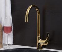 Смеситель для кухни WasserKRAFT Sauer 7107