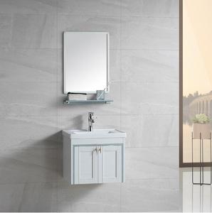 Комплект мебели для ванной комнаты RIVER AMALIA 505 BU
