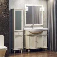Комплект мебели OPADIRIS САНРАЙЗ 80 СЛОНОВАЯ КОСТЬ