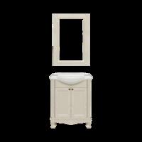 Комплект мебели для ванной комнаты DiHome Сильвия 65 слоновая кость из массива ясеня без светильников