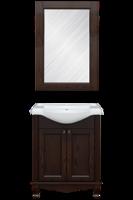 Комплект мебели для ванной комнаты DiHome Сильвия 65 орех темный из массива ясеня без светильников