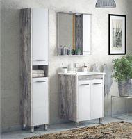 Комплект мебели для ванной комнаты COROZO Лорена 65 антик