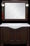 Комплект мебели DiHome Сильвия 120 орех антикварный из массива ясеня