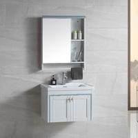 Комплект мебели для ванной комнаты RIVER SOFIA 605 BU