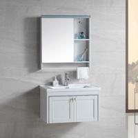 Комплект мебели RIVER SOFIA 705 BU