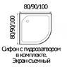 Душевая кабина 80х80 см. RIVER DUNAY 80/26 ТН