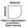 Душевая кабина 90х90 RIVER Temza 90/26 ТН