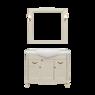 Комплект мебели DiHome Сильвия 105 слоновая кость из массива ясеня